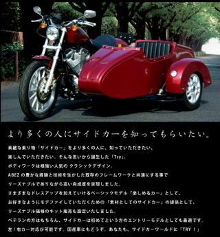 ABEZ TRY(トライ) photo03